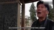 南京工人取石發現古墓,此物引發專家爭論,乾隆謊言被徹底曝光