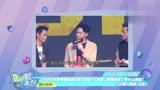 古天樂張智霖鄭嘉穎《反貪風暴3》發布會3人互相調侃,現場爆笑