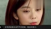 譚松韻回懟《明偵》惡評,喊話網友不喜歡別看,再次引發罵戰