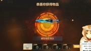 生死狙擊:解說M4A1無限EX傳說武器王者亂斗冒險禁區游戲視頻