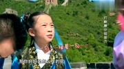 王源問小女孩最喜歡誰?沒想到她居然瞄了一下王俊凱,源哥扎心了