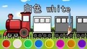 工程车挖土机火车学习颜色英文单词图片