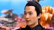 中國舞 古典舞《大魚海棠》古風古韻 柔美驚艷 穿越經典