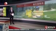 东北多地GDP造假惊动巡视组 县域经济超香港