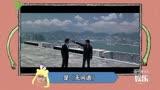 """周末不出門:《原生之罪》翟天臨尹正上演""""天臺愛情"""""""