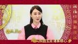 電影《神探蒲松齡》賀歲主題曲發布 成龍蔡徐坤合唱歌曲