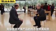 三星大中華區總裁權桂賢說:三星技術引領全球蘋果庫克答應了嗎