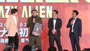 兩分鐘告訴你:沈騰 黃渤主演的《瘋狂的外星人》有多搞笑