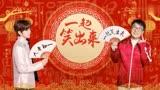 由成龍蔡徐坤演唱的電影《神探蒲松齡》主題曲MV幕后花絮曝光