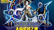 夢幻西游:老王ST遇神套路化生寺,諸天看護 反震卡是物理系的克星