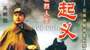 """武昌起義""""首義之夜""""體驗廳"""