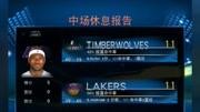 姚主席在NBA的薪資真相!讓你打開眼界