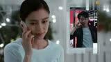 《創業時代》那藍與郭鑫年通電話, 盡顯溫柔秒做小女人