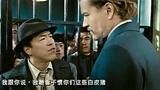 《精武風云》曝黃渤發飆片段 怒罵侵略者無用