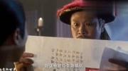 倚天屠龙记:方丈现场教学!无忌得少林秘籍龙爪手传承!以正制反