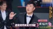 《我不是藥神》金馬影帝徐崢 王傳君 周一圍 譚卓等精彩集錦