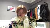 一起笑出來《神探蒲松齡》COVER BY王浩倫