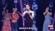 央视主持人杨帆唱女儿情,台下女观众直呼:鸡皮疙瘩都有了!