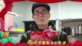 成龍 & 蔡徐坤 - 一起笑出來 電影《神探蒲松齡》主題曲