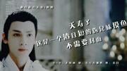 【東宮】【羅云熙x楊紫】【潤玉x錦覓】完整版