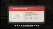 體驗手機版的遨游中國,看完后你還會去下載嗎?