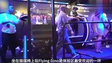 三星VR摇摆椅,飞一般的感觉