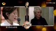 """46歲""""時尚女魔頭""""蘇芒辭職 馳騁娛樂圈24年"""