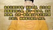 """豆豆說電影,《狄仁杰之四大天王》大唐版""""狂暴巨獸"""",非常srk"""