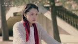 《春風十里不如你》同名主題曲 李健 周冬雨 張一山 尤靖茹