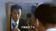 相愛十年:陳啟明來到深圳,后悔為什么沒有早點來到這里,太美了