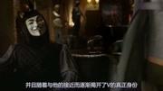 《V字仇殺隊》面具背后不只是肉體,而是一種新的想法