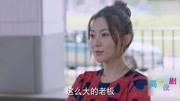 逆流而上的你:鄒凱被高蜜虐哭,倒追不成反出車禍,網友:活該!