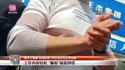 """輔警改革""""深圳樣本"""":招聘5千人引來3萬人 工資增至8千"""