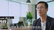 正午阳光《知否》横店开拍 冯绍峰赵丽颖担任男女主 妆容曝光