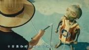 寧浩 黃渤 沈騰《瘋狂的外星人》,頭次見到這么清奇的外星人