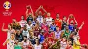 2019男籃世界杯