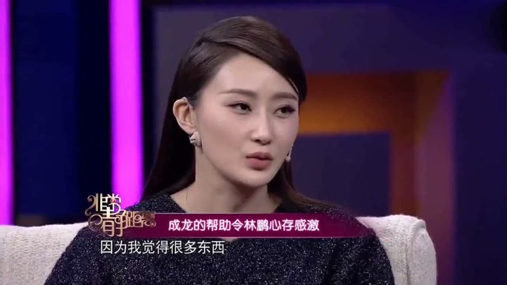 林鹏明星资料大全-林鹏动态_林鹏电视剧电影-爱奇艺