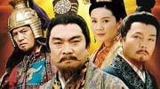西風烈:大秦帝國前傳 第8集