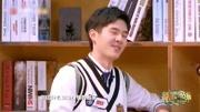 明星大侦探剧情里面超好笑的一个梗,王嘉尔创造的中文梗!