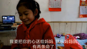 九岁女儿千里寻母,送妈妈礼物是自己省下早饭钱,现场落泪