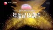 古裝劇還得看中國!外國人看《知否》評論:2019年最佳中國電視劇
