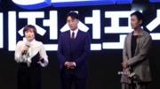 韩国网红称郑俊英为性瘾患者:聊天一定提到女人