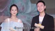被爆邓伦和杨紫拍摄香蜜  就已经在一起恋爱了?