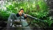 變形金剛4-絕跡重生(片段)正邪金剛激戰