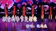 DJ舞曲:【老天爺】范思威