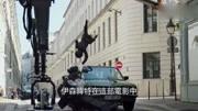 《碟中諜6》挑戰無底線,阿湯哥引爆觀眾腎上腺素!網友:敬佩!