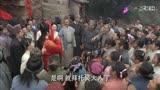 媽祖:默娘與吳公子在江邊舉行了盛大婚禮,鄉親們甚是開心!