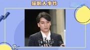 李胜利否认涉嫌性招待,嚣张反问:有受害者怎么不站出来?