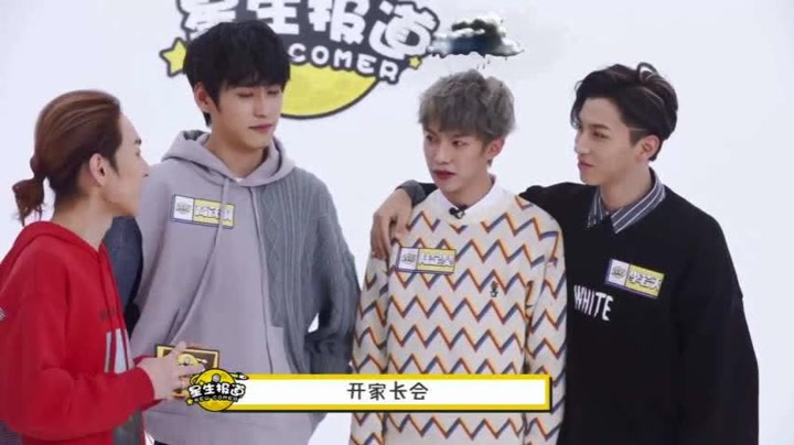 香蕉男團TANGRAM上演家庭倫理苦情大戲?林超澤、姜京佐、高茂桐
