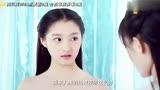 《九州天空城》關曉彤鞠婧祎初相識